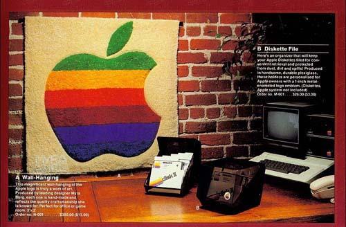 AppleGiftCatalogWall